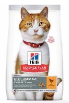 Hills Science Sterilised